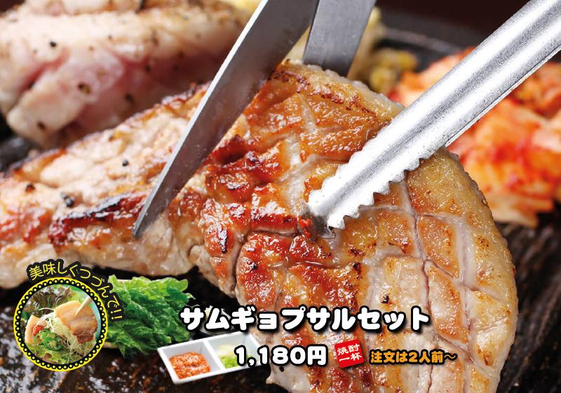 http://www.sojuhanzan.com/wp-content/uploads/2018/12/dinner-meat1-1.jpg