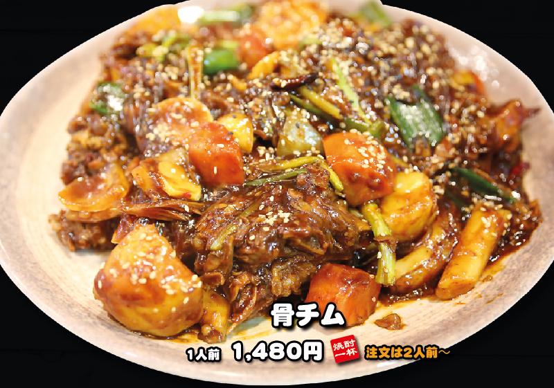http://www.sojuhanzan.com/wp-content/uploads/2018/12/dinner-meat10.jpg