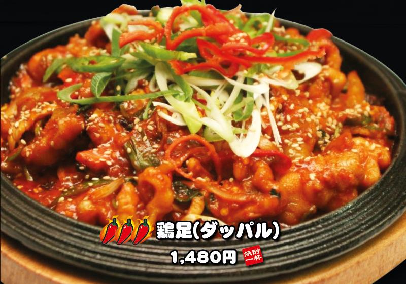http://www.sojuhanzan.com/wp-content/uploads/2018/12/dinner-meat13.jpg