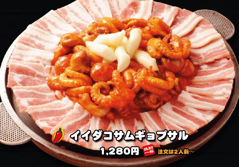 http://www.sojuhanzan.com/wp-content/uploads/2018/12/dinner-meat2-1.jpg