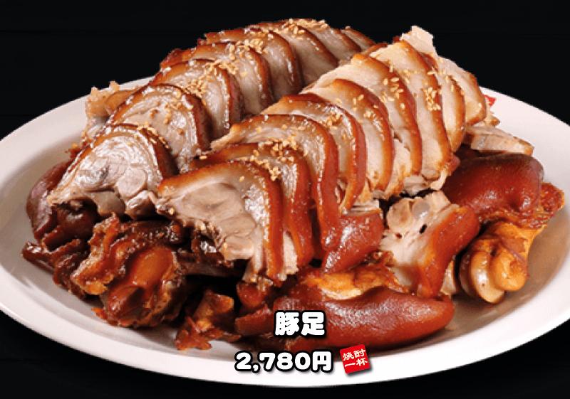 http://www.sojuhanzan.com/wp-content/uploads/2018/12/dinner-meat3.jpg