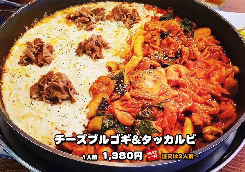 http://www.sojuhanzan.com/wp-content/uploads/2018/12/dinner-meat6.jpg