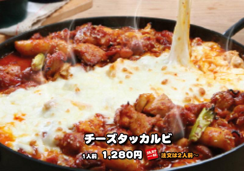 http://www.sojuhanzan.com/wp-content/uploads/2018/12/dinner-meat7.jpg