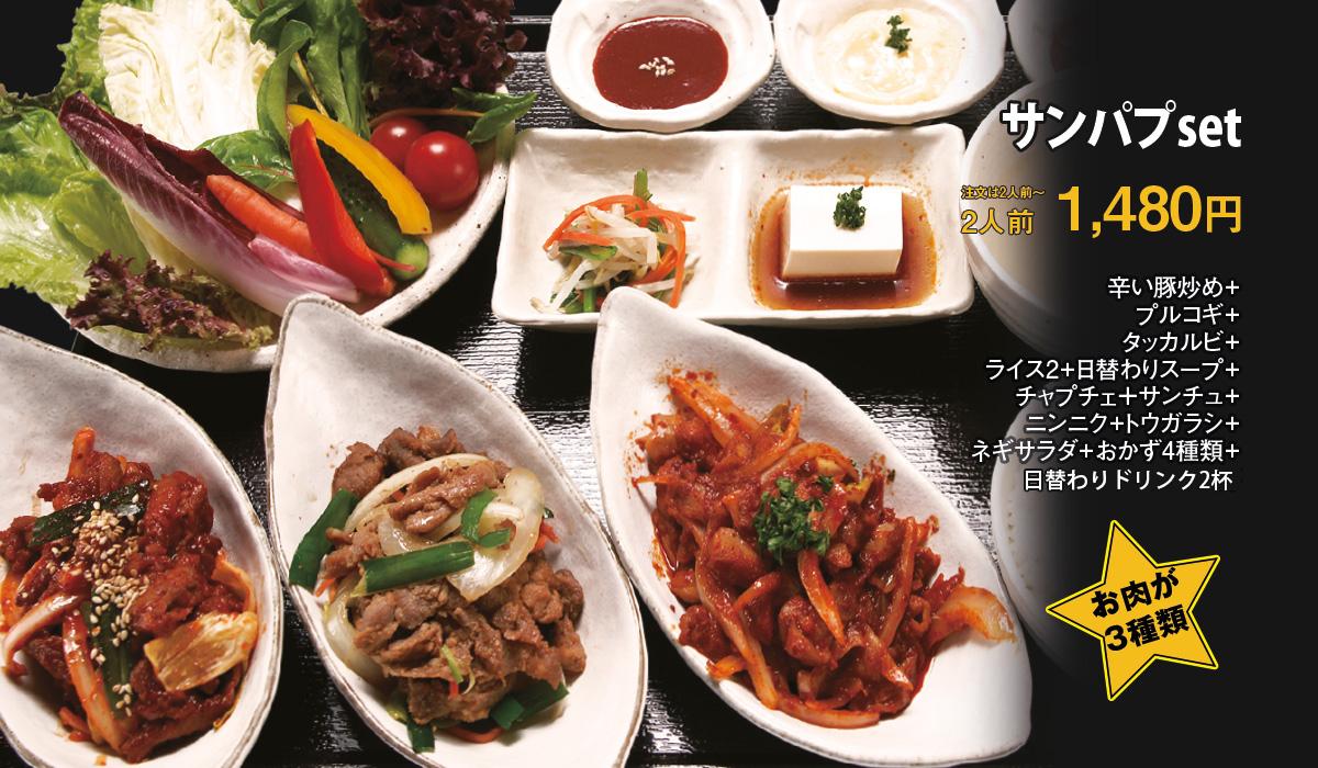 http://www.sojuhanzan.com/wp-content/uploads/2018/12/lunchset4.jpg