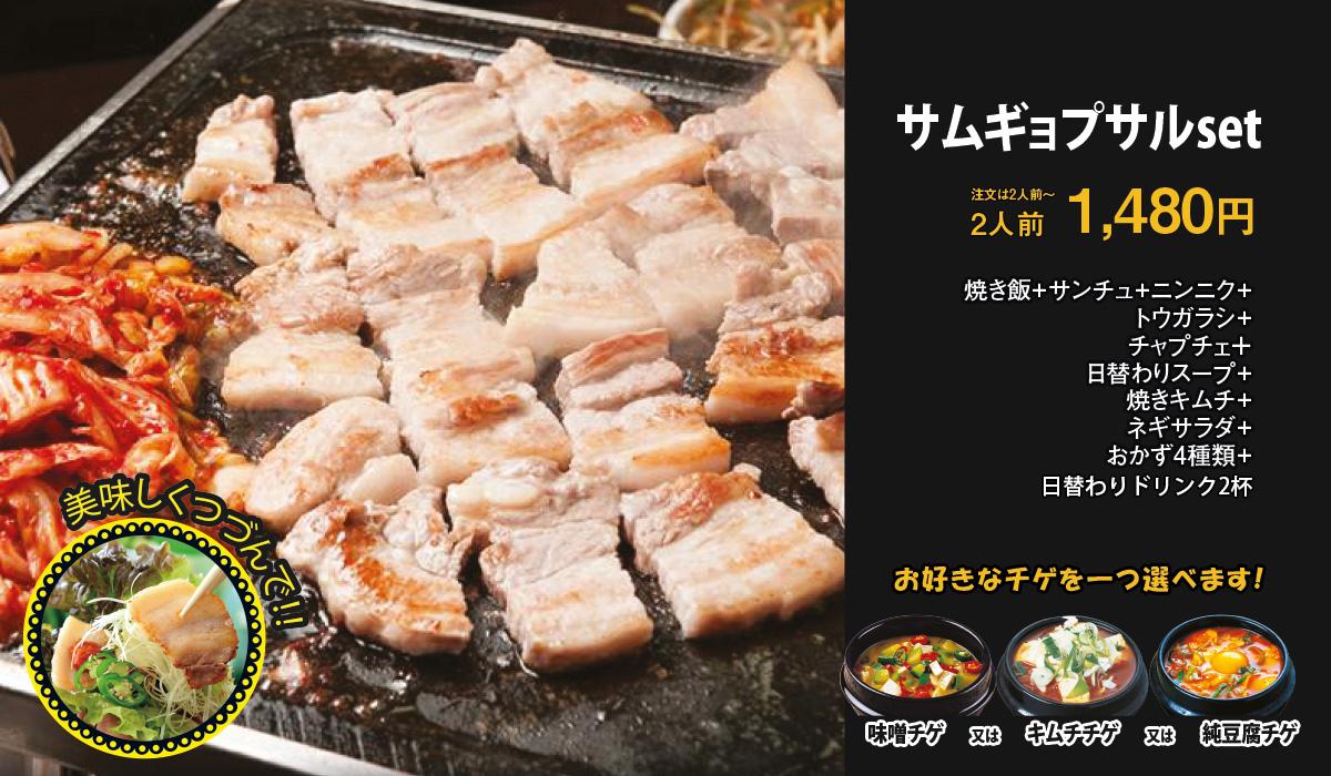 http://www.sojuhanzan.com/wp-content/uploads/2018/12/lunchset5.jpg