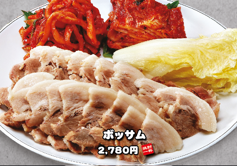 http://www.sojuhanzan.com/wp-content/uploads/2019/01/dinner-middle5.png