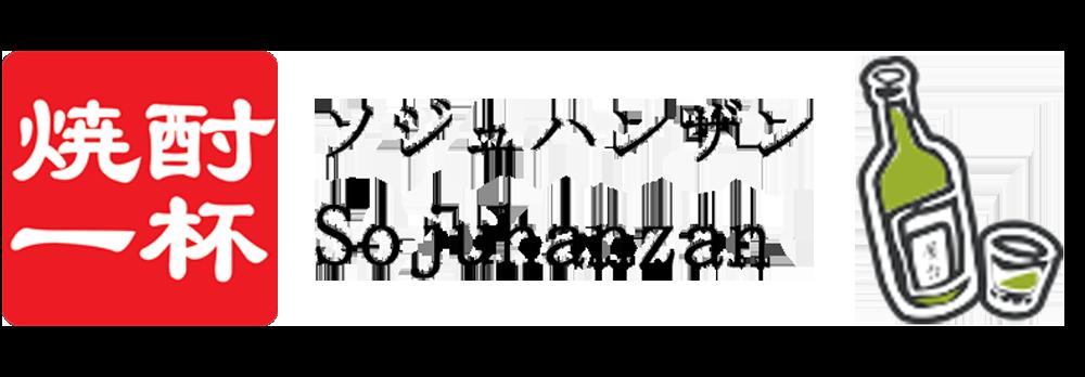 http://www.sojuhanzan.com/wp-content/uploads/2021/06/111-1.png